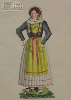 "Old Illustration of ""Corfu"" Greek Traditional Dress, Greek Costumes, Corfu, Greeks, Folk Costume, Islands, Illustration, Collection, Fashion"