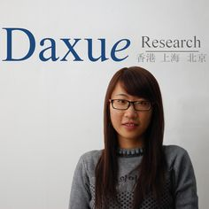 Zhong Linjia is one of our research assistants at Daxue!