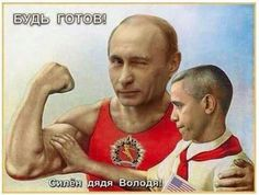 This cartoon of Putin and Obama is quickly going viral. It tells an embarrassing tale for America. While Russia is doing everything they can to defeat ISIS, Obama is still scratching his ass. Obama Cartoon, Best Memes, Funny Memes, Hilarious, It's Funny, Political Satire, Political Cartoons, Ukraine, Vladimir Putin