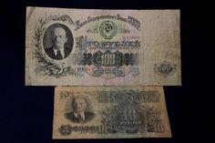 100 10 #rubles #1947 #Russia #Lenin #store #ebay #molch_ann #love