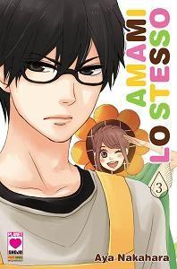 Read Dame na Watashi ni Koishite Kudasai Manga Online For Free Good Manga To Read, Read Free Manga, The Useless Web, Manga Josei, Please Love Me, Comic Store, Manga Covers, Young Love, Manga Sites