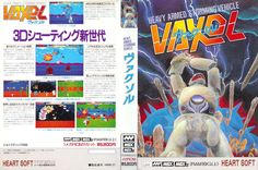 Vaxol for MSX.