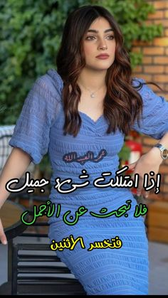 Graffiti Murals, T Shirt, Tops, Women, Fashion, Supreme T Shirt, Moda, Tee Shirt, Fashion Styles