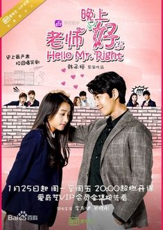 Watch Hello Mr Right Chinese Drama 2016 Engsub is a Lin Xia is a 17 year old high school student who crosses paths with 35 year old Zhou Yu Teng and their initial meeting ends in a. Korean Drama Romance, Korean Drama List, Watch Korean Drama, Korean Drama Movies, Best Taiwanese Drama, Live Action, Chines Drama, Drama 2016, Mr Right