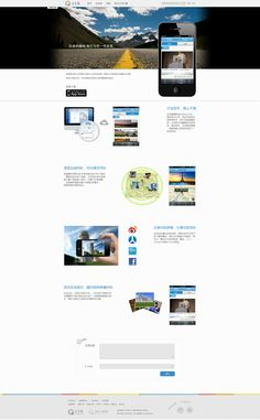 优秀的网页设计采集