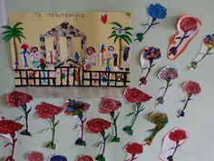 ΠΟΛΥΤΕΧΝΕΙΟ ομαδικη κατασκευη  καταθετουμε λουλουδια Preschool Themes, Pre School, Gallery Wall, Activities, Frame, Home Decor, Picture Frame, Decoration Home, Room Decor