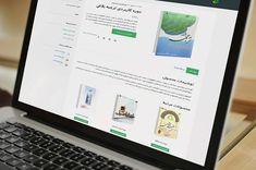 طراحی سایت پرتال آموزشی این موسسه با هدف آموزش دوره ها به صورت آنلاین توسط تیم طراحی کدنویسی به زبان ساده انجام شد.