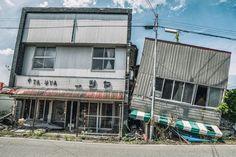 These Photographs Show What Radioactive Fukushima Looks Like Now