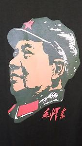 Cool Black Chairman Mao Zedong Large T Shirt Tee China's Overlord of Fashion | eBay