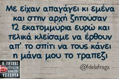 (: Greek Quotes, Laugh Out Loud, Haha, Jokes, Humor, Funny Shit, Clever, Jewellery, Image