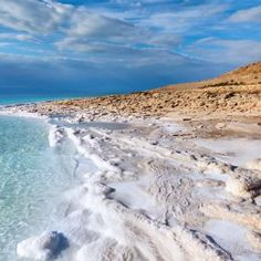 Fulfillment of the Dead Sea Prophecy Has Begun - Breaking Israel News | Israel Latest News, Israel Prophecy News
