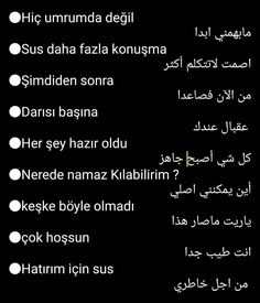 Turkish Lessons, Learn Turkish Language, Coran Islam, French Words, Arabic Love Quotes, Learn English, Quran, Teaching, Education