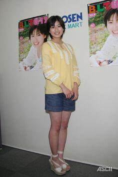 表紙に起用されている『B.L.T. U-17 sizzleful girl 2008 spring Vol.6』リリース記念握手会(11日、神保町の書泉ブックマート) ▼13May2008ASCII.jp|500冊完売! ドラマや映画で大活躍の南沢奈央が表紙の人気ムック第6弾 http://ascii.jp/elem/000/000/132/132110/ #南沢奈央 #Nao_Minamisawa