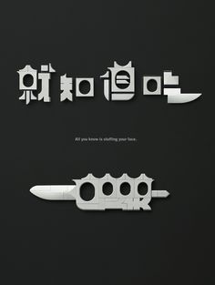 Chinese fonts&Weapon by Hidden Foo, via Behance