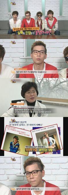 Ulala Session's Yuntaek tries to clear up rumors refuting his cancer diagnosis