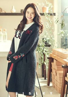 Song Ji Hyo for Sisley Running Man Cast, Running Man Korean, Ji Hyo Running Man, Running Man Members, Korean Girl, Asian Girl, Prettiest Actresses, Lucky Ladies, Korean Fashion Trends