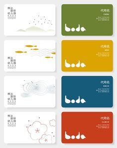 boda kindergarten identity- Hiiibrand Awards winners