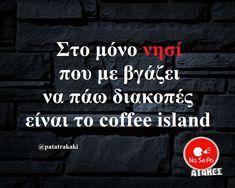 Τα YOLO της Τρίτης | Athens Voice