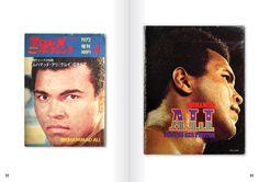 Muhammad Ali - Covers