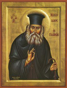 St. Nicholas of Athens (Papa-Nicholas Planas) icon, c. 1990s