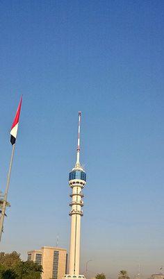 Baghdad Tower Iraq .. Baghdad Photography Rasoul Ali برج بغداد العراق .. بغداد تصوير رسول علي