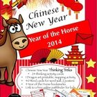 Chinese New Year Teaching Trek contains Thinking Treks, comprised of 24 printable activity cards and a student Trek Tracker to keep track of activi...