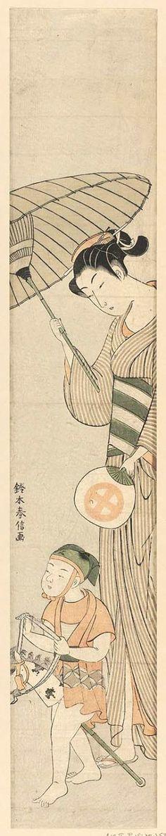 Harunobu Suzuki / Bub reitet Steckenpferd