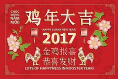 Happy Lunar new year! Greeting card. by nastyaaroma on @creativemarket
