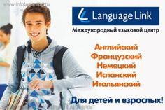 inostrannyj jazyk language link