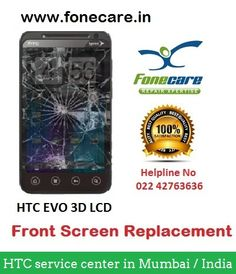 HTC smartphone LCD replacement, Original LCD with warranty. All HTC mobiles LCD replacement available. Visit http://htcrepairs.in