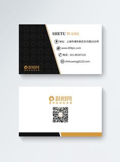 Simple business card design Personal business card, business card, business card, business card template, business card design, business, business card, succinct, concise business card.