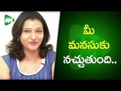 Manjula Interview About Manasuku Nachindi Movie | Sandeep Kishan | Amyra - MOJO TV Manjula Interview About Manasuku Nachindi Movie Sandeep Kishan Amyra Dastur  #ManasukuNachindi #Manjula #SandeepKishan #MOJOTV  MOJO TV India's First Mobile Generation News Channel is THE next generation of news! It is Indias First MOBILE.NEWS.REVOLUTION.  MOJO TV redefines the world of news. MOJO TV delivers to the sophisticated audience local and global news content on a real-time basis. It is no longer…