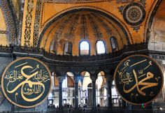 The mosque Hagia Sophia