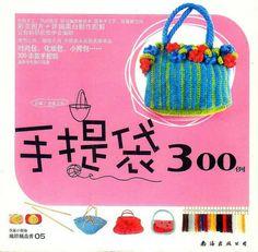 300 - Bags