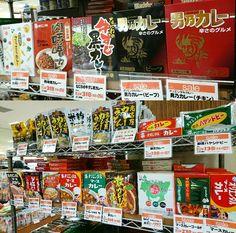 ★オリエンタルカレーフェア@日吉駅★横浜市港北区  「あんかけスパゲッティーソースもあるでよ♪」 日吉東急様、1階デイリーマート・グロッサリー売場にて「オリエンタルカレーフェア」実施中♪ お近くにお住まいの方や、通勤通学で日吉駅をご利用の方は、是非この機会にお立ち寄りくださいませ。 *在庫に限りがある商品もございますので売り切れの際は御容赦くださいませ。  ◆日吉東急〔東急百貨店日吉店〕様◆ http://www.tokyu-dept.co.jp/hiyoshi/ ・アクセス 日吉駅、駅ビル 東急東横線・東急目黒線 日吉駅 横浜市営地下鉄グリーンライン 日吉駅 横浜市港北区日吉2-1-1 営業時間10時~21時