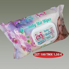 Υγρά μαντηλάκια σετ 100 τεμ. με καπάκι ΑΑ. ποιότητας 1,50 € Wet Wipe, The 100, Personal Care, Self Care, Personal Hygiene