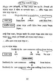 Play to degree all Education.: S SSC HSC Rearrangement page Vocabulary Pdf, Compliments, Sheet Music, Math Equations, Teaching, Lettering, Education, Play, Drawing Letters
