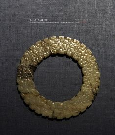 玉环 战国 河南固始侯古堆出土 河南省考古研究院藏 Jade Huan-pendant/The Warring States at Hougudui in Gushi,He'nan China/He'nan Provincial Institute of Archaeology Jade Stone, Archaeology, Period, Chinese, Carving, Pendant, Wood Carvings, Pendants, Sculpting