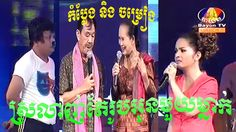 Khmer Comedy 2015 , Bayon TV | Bayon Comedy 2015 , Concert 2015