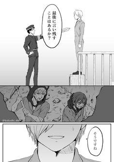 パート14~17ネタ。 Kakashi, Manga, Movie Posters, Twitter, Google, Youtube, Manga Anime, Film Poster, Manga Comics