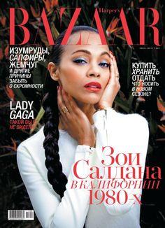 Zoe Saldana Covers Harpers Bazaar Russia July/August 2011