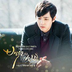 Lee Hong Ki - Bride Of The Century OST Part. 4