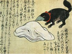 The black creature on the right was born by a dog that mated with a bird in the city of Fukuoka in the early 1740s. Next to the bird-dog hybrid is an amorphous white monster -- also encountered in Fukuoka -- which is said to have measured about 180 centimeters (6 ft) across. People at the time believed this creature was a raccoon dog that had shape-shifted.