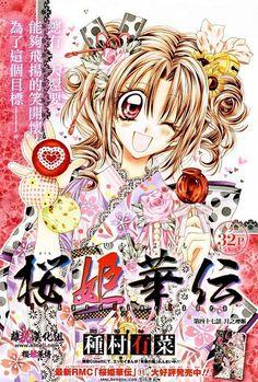 Chapter 47 Moon princess Sakura