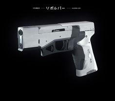 ArtStation - Ghost in the Shell - Weapons, Maciej Kuciara