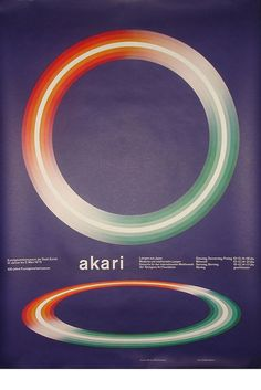 Josef Muller-Brockmann poster.  I actually own this; it's hanging in my office.