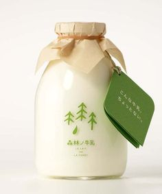 Forrest Milk