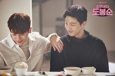 Giả gay quá lâu, Park Bo Young quên mất Park Hyung Sik cũng là đàn ông! - Ảnh 12.