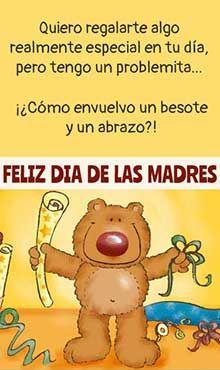 Birthday Poems, Happy Birthday Messages, Happy Birthday Quotes, Birthday Greeting Cards, Birthday Greetings, Happy Fathers Day Images, Happy Mother S Day, Happy B Day, Unique Birthday Wishes