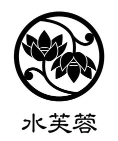 "Samurai Emblem ""Kamon"" Vinyl Sticker ""Water Furong"" From Japan LS-WEBSHOP Japanese Patterns, Japanese Design, Japanese Art, Stencil Patterns, Stencil Designs, Embroidery Patterns, Kirigami, Japanese Family Crest, Wooden Pattern"